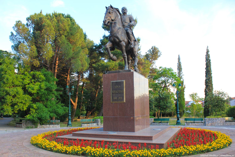 Памятник королю Николаю