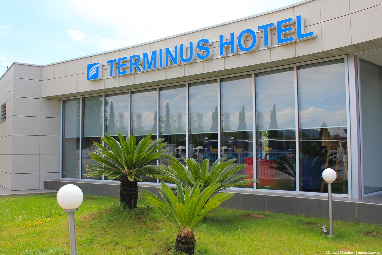 Наш отель Terminus Hotel