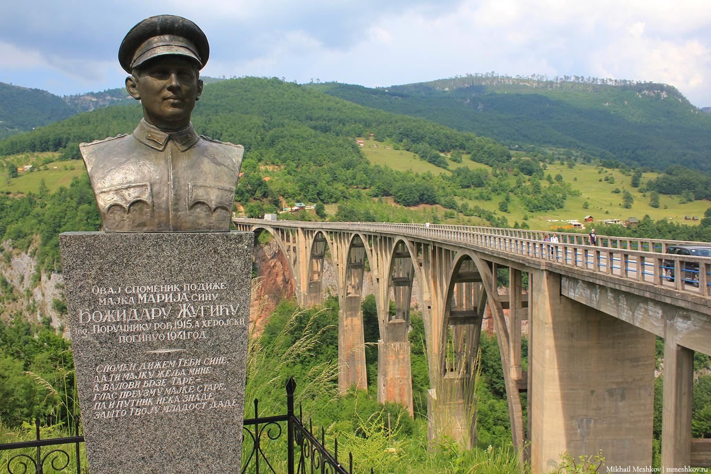 Черногория, мост Джурджевича