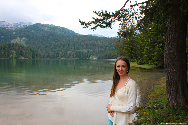 Натали на Чёрном озере