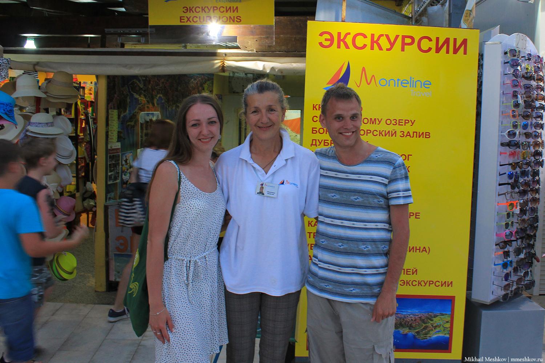 Драгана из Петровца